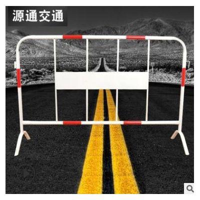 铁马护栏 红白金属移动围栏 安全施工隔离防护栏