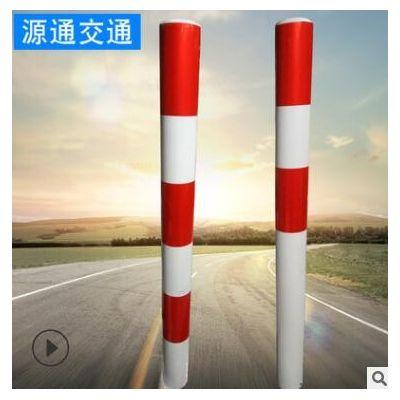 定制镀锌管立柱反光隔离防撞柱道路隔离路桩挡车杆分道口立柱