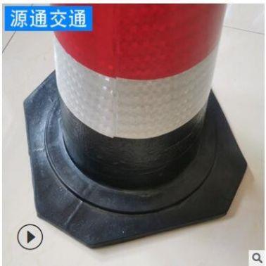 批发橡PVC胶反光路锥反光圆锥道理警示柱交通设施路障警示雪糕筒