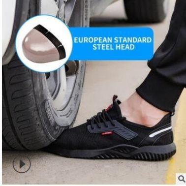 Safety shoes劳保鞋防砸防刺穿透气防护鞋 安全工作鞋飞织运动鞋