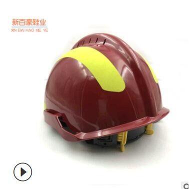 供应 F2救援抢险头盔 消防头盔 抢险救援防护头盔 厂家