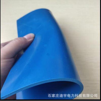 定制蓝色绝缘胶垫橡胶板 耐高压防护绝缘胶垫橡胶地垫