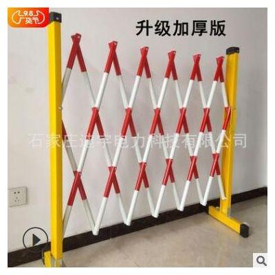 伸缩围栏玻璃钢绝缘围栏可移动隔离护栏安全护栏施工防护栏