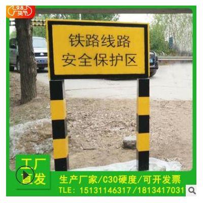 批发铁路保护区界桩AB桩 水泥标桩C30混凝土水泥预制标志桩可检测