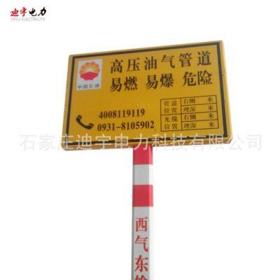 玻璃钢标志桩警示牌 燃气管道电缆警示桩 红线保护区河道界桩
