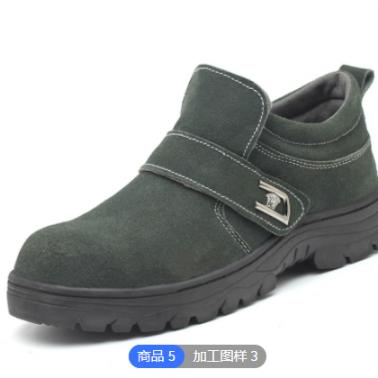 电焊鞋焊工劳保鞋男 防砸防刺穿安全鞋工作鞋 防烫鞋牛筋底牛皮