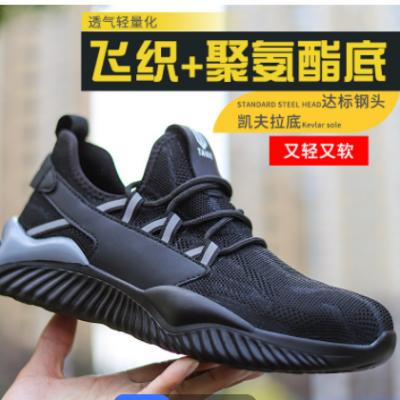 新款跨境专供劳保鞋男防砸防刺穿安全鞋防滑耐磨轻便工作鞋防护鞋