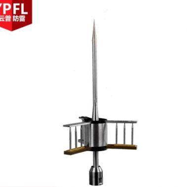 云普供应避雷针YPFL-3.3不锈钢避雷针主动提前预放电优化型避雷针