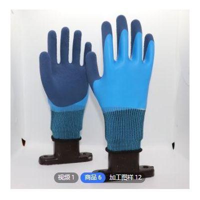 劳保手套乳胶浸胶挂胶工业工地防水耐磨防滑胶皮发泡厂家批发手套