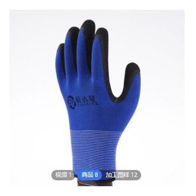 尼龙丁晴浸胶丁腈手套加厚挂胶耐磨透气防滑耐油劳保手套厂家批发