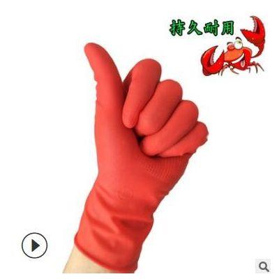 手套定制乳胶手套家用橡胶手套薄款防油手套厨房洗衣刷碗劳保手套