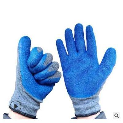 浸胶防滑手套男加厚耐磨 灰纱蓝皱纹防滑手套