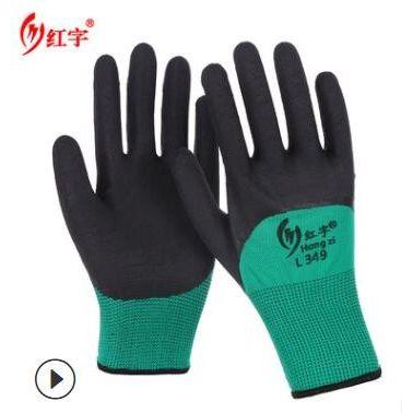 13针尼龙发泡半挂手套 工地作业防护乳胶手套耐磨手部防护批发