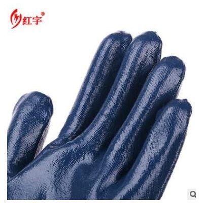 棉毛丁晴全挂手套蓝色防滑通用耐磨手套工地常用护手手套