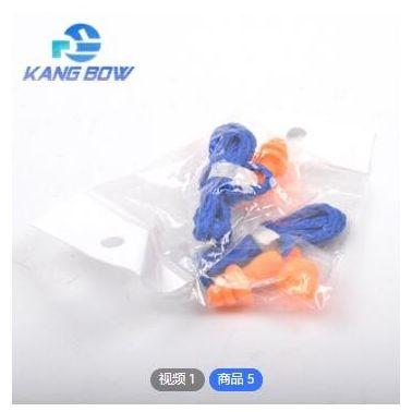 硅胶TPE牛津绳隔音耳塞(扁头)袋装 隔音降噪学习睡觉工作防护