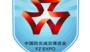2022北京国际防灾减灾应急安全产业博览会