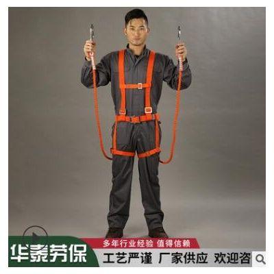 悬挂安全带 高空作业双背带式大钩安全带 编织八股绳防坠落安全带
