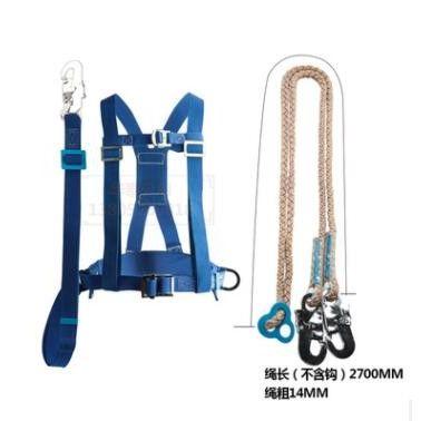 华泰 高空作业防坠落建筑安全绳 电工围杆式丙纶半身安全带