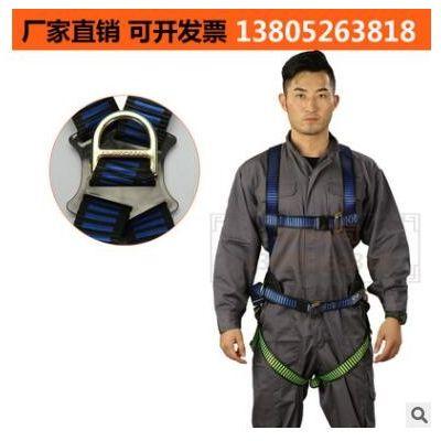 供应欧标安全带 防坠落全身式带护腰安全绳 高空作业涤纶安全
