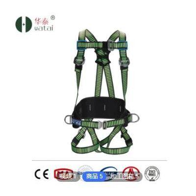加工全身式安全带高空作业五点式防坠落绳建筑工地户外施工安全带