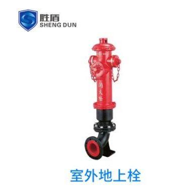 SS100/65-1.6地上式室外消火栓 地上栓消防器材胜盾消防批发