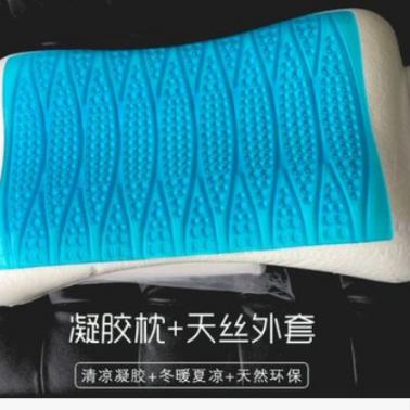 硅胶枕 凝胶枕工厂批发 记忆棉 记忆枕oem 可以定制出口枕头