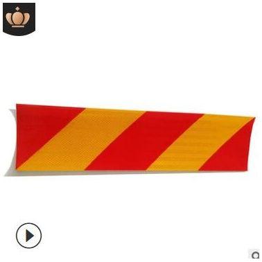路政通货车车尾斜纹反光条警示贴车尾板反光警示贴 汽车反光贴