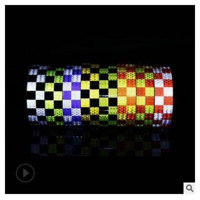 车贴反光贴晶彩格双色方格反光膜车身警示反光胶带方块反光条