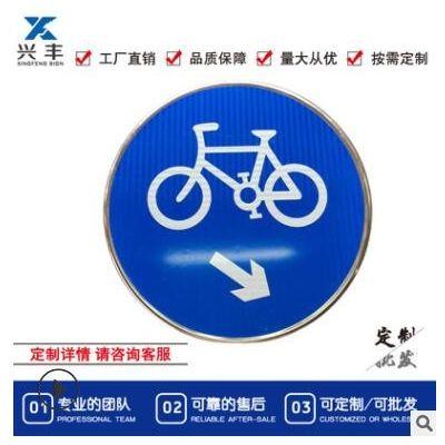 交通标志牌铝制交通指示牌道路反光标识牌三角圆形矩形牌厂家加