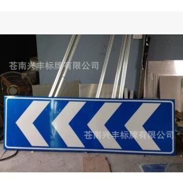 交通导向标志牌 反光诱导标志牌