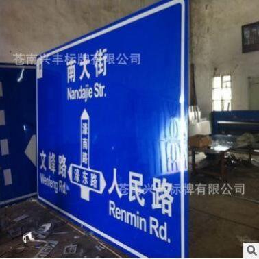 高速标志牌城市地名出口告示牌路口指示