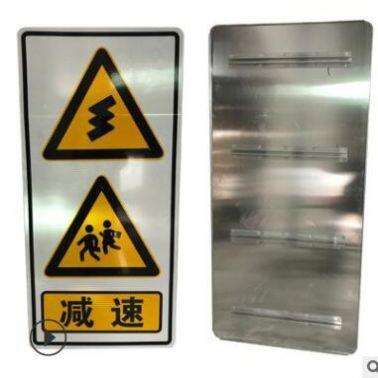 工厂定制交通安全标志 反光道路警示牌铝制反光路标牌