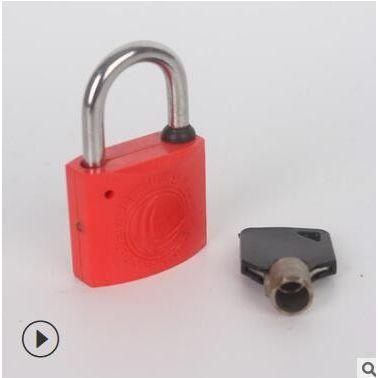 广腾电力表箱锁电表箱锁梅花塑钢锁通开通用钥匙利德防水防盗挂锁