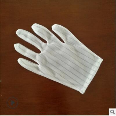 防静电手套条纹双面静电手套尼龙防护电子厂工作手套薄款无硫手套