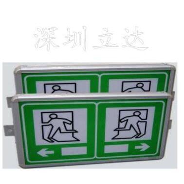 深圳立达 灯箱式隧道电光标志 新型隧道疏散指示牌 LED疏散标志