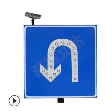 深圳立达 定制各类LED太阳能交通标志牌 太阳能线型标志牌