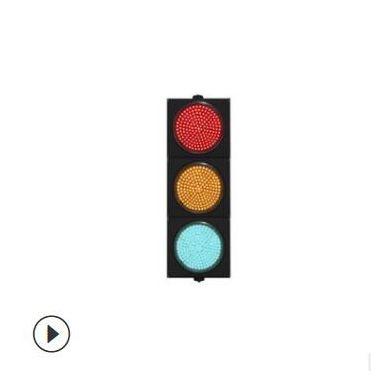 深圳立达LED交通信号灯 方向指示信号灯 通过检测质量保证