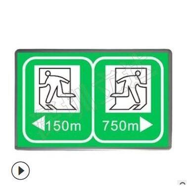 深圳立达 隧道LED紧急疏散标志 避灾引导 消防疏散指示灯