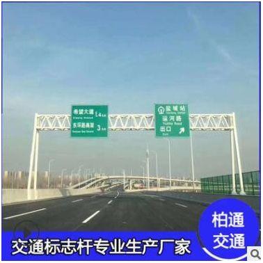 交通标志牌立柱热镀锌标志杆悬臂标志杆道路标志杆双悬臂标志牌