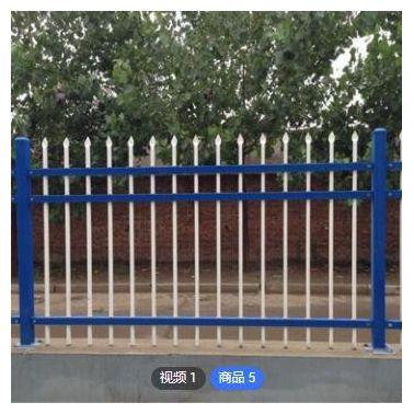 厂家供应锌钢护栏 厂区工地锌钢护栏铁艺围墙 院墙防护锌钢护栏
