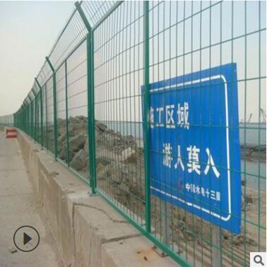 现货护栏网 饮用水源地护栏网 水库隔离防护网 园林小区防护网