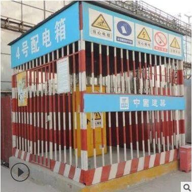 现货工地配电箱防护棚一二三级配电箱隔离防护棚组装式临时防护棚