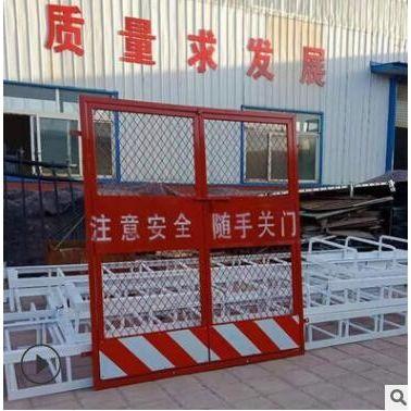 现货批发施工电梯防护门 建筑人货升降机安全门 施工楼层安全门