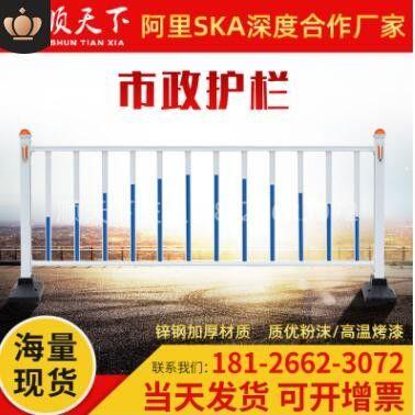 公路中央分流交通围栏城市道路锌钢市政护栏隔离栏人行道防撞栏杆