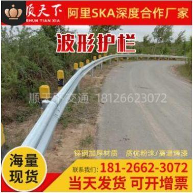 高速公路马路乡村道路波形护栏热镀锌梁钢防撞交通安全双波护拦板
