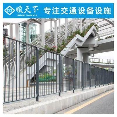 市政道路交通人行道栏杆隔离栏马路围栏香港镀锌钢护栏港式防护栏