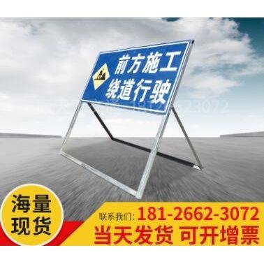 公路警示道路交通标示导向牌f杆路牌施工安全标志牌指示牌定制