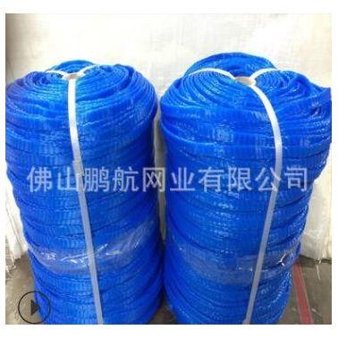 蓝色五金件包装网套pe塑料网套金属件塑胶网套工件保护网套白色